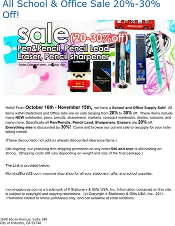 School and Office Supply 20% -30% Sale