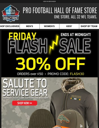 OVERTIME... 30% Off Flash Sale EXTENDED to Midnight!