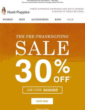 30% Off Holiday Trends + FREE Gift