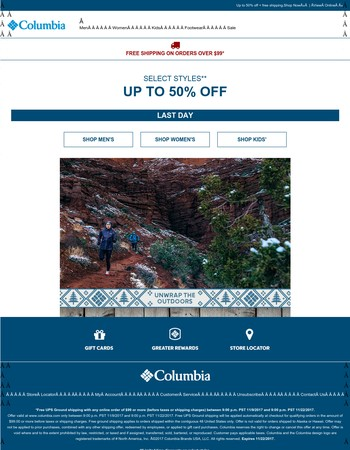 Last day to get 50% off!