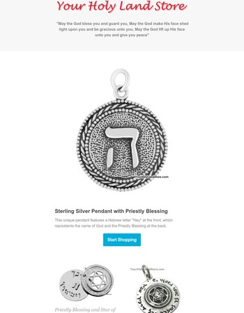 Priestly Blessing Jewelry | Hand Made in Israel | Up to 30% OFF!