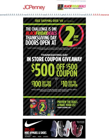 $500 off $500 Thanksgiving Day coupon giveaway!