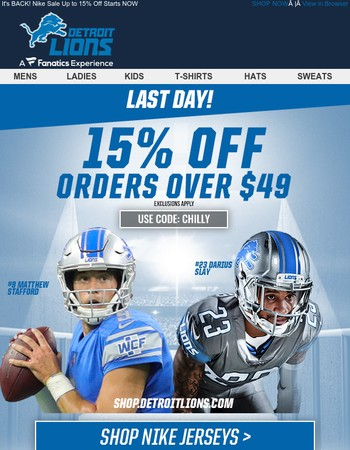 Up to 15% Off Lions Nike Gear, Even Jerseys!