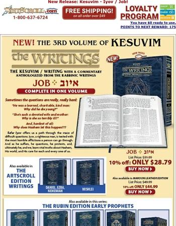 New Release: Kesuvim - Iyov / Job!