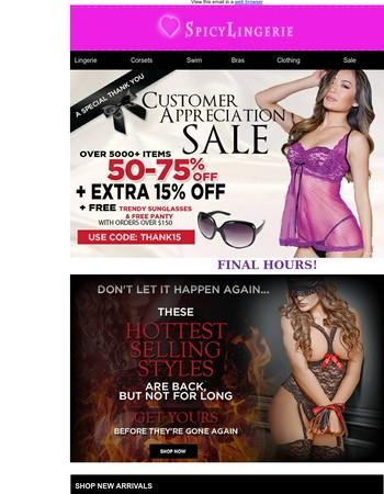 Customer Appreciation Sale Ends TONIGHT (hint: shop now!)