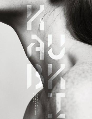 Discover KABUKI, a new perfume gesture