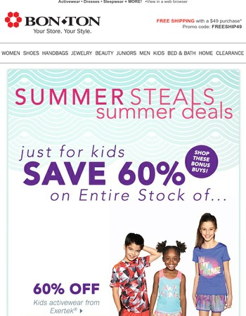 Summer Steals: Save 60% on Summer Essentials for the Kids'