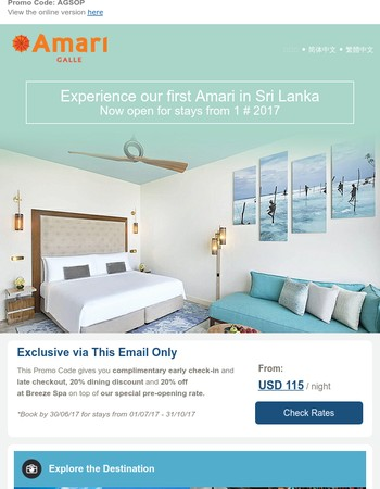 Introducing Amari Galle, Sri Lanka. Exclusive pre-opening offer in here