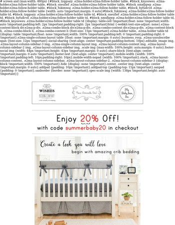 20% Off Summer Sale:  Baby Bedding & More!