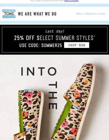 Last day! Take 25% off summer styles