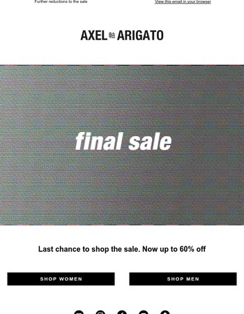 Further reductions to the sale