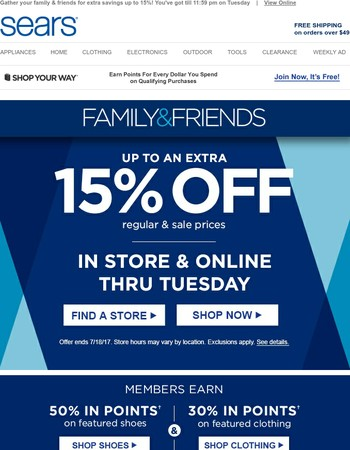 Please share: Family & Friends is HAPPENING NOW in store & online