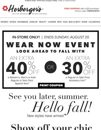 Start building your fall wardrobe   40% off apparel & 30% off accessories - coupons inside!