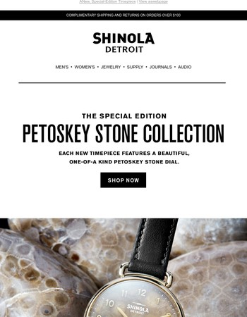Introducing The Petoskey Stone Collection